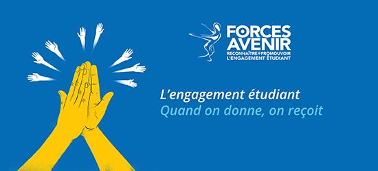 Concours FORCES AVENIR